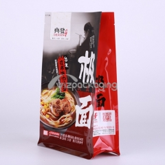 Flat Bottom Bag for Food Packaging