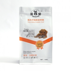 Flat Bottom Pouch with Zipper for Dog Food Packaging