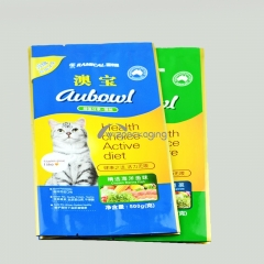 Custom Printed Cat Food Packaging Pouch